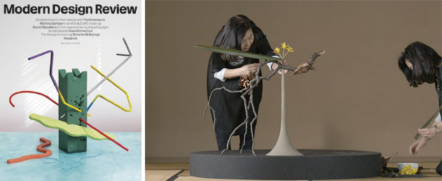 FlowerJapan :::: フラワージャ...